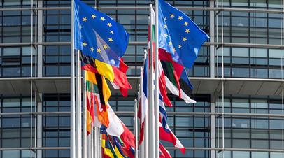 Флаги стран ЕС перед зданием Европарламента в Страсбурге