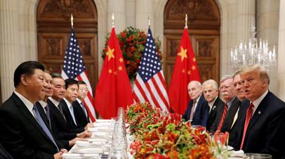 Лидеры КНР и США, а также члены их делегаций на переговорах в Аргентине
