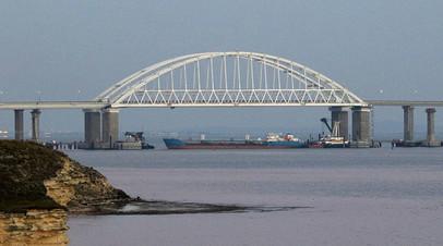 Перекрытый во время инцидента с кораблями ВМС Украины Керченский пролив