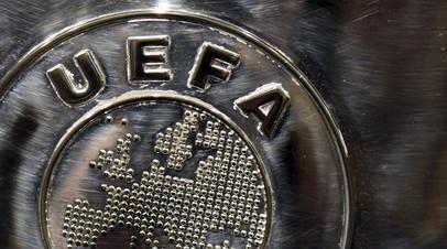 «Такой турнир не будет признан»: как ФИФА и УЕФА осудили идею создания Суперлиги