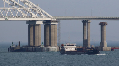 Украина признала отсутствие ограничений судоходства в Керченском проливе