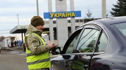 Более 600 россиян не пустили на Украину после введения военного положения