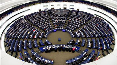 Европейский парламент в Страсбурге в ходе пленарной сессии