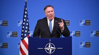 Госсекретарь США Майкл Помпео, 4 декабря 2018 года
