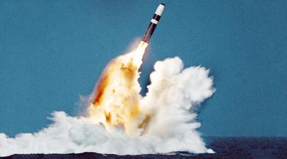 Американская баллистическая ракета Trident
