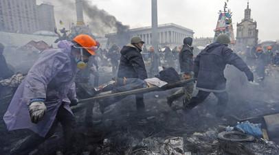 События «евромайдана» в Киеве в 2014 году