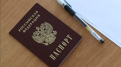 МВД проконтролирует получение гражданства России беженкой из Донбасса и её сыном