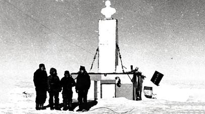 Советская экспедиция к Полюсу недоступности