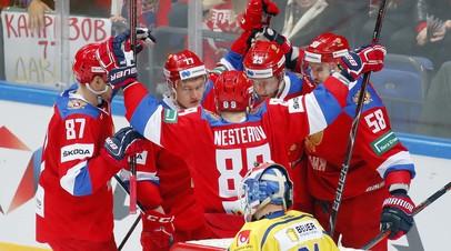 Хоккей волевая победа на старте шведских игр [PUNIQRANDLINE-(au-dating-names.txt) 28