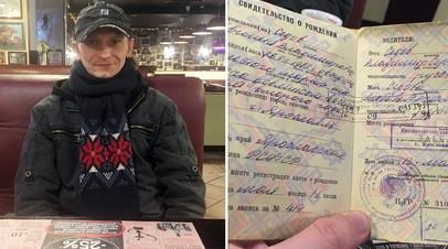 Сирота из Ярославля остался без квартиры из-за действий родственницы