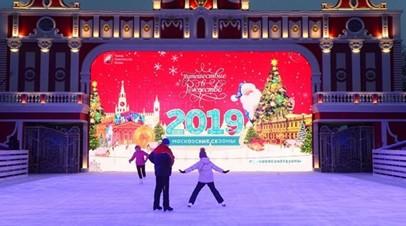 В фестивале «Путешествие в Рождество» примут участие девять парков Москвы