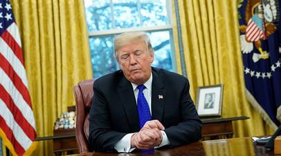 Трамп остановит работу федерального правительства США, если не получит денег на строительство стены на границе с Мексикой