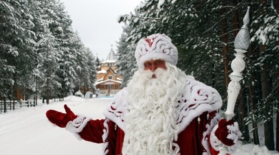 Российский Дед Мороз из Великого Устюга