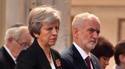 Премьер-министр Великобритании Тереза Мэй и лидер Лейбористской партии Джереми Корбин, ноябрь 2018-го