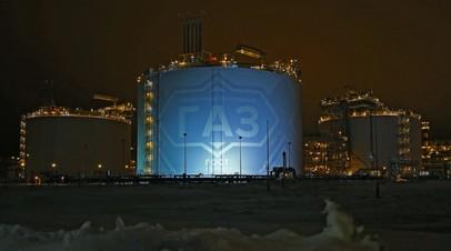 Завод по производству сжиженного природного газа «Ямал СПГ»