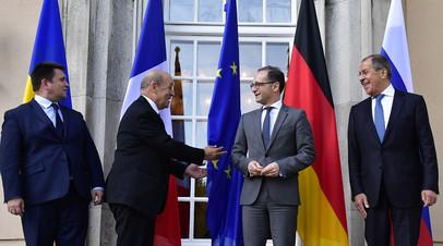 Встреча министров иностранных дел Нормандской четверки в Берлине в июне 2018 года