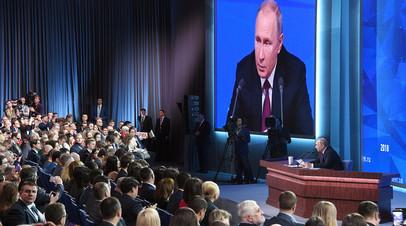 Президент РФ Владимир Путин на большой пресс-конференции