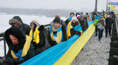 Празднование Дня единства в Киеве, Украина, 22 января 2016 года