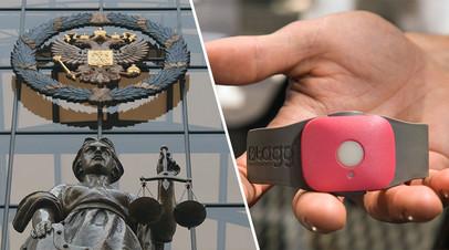 Верховный суд разрешил использовать шпионские устройства для бытовых нужд