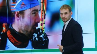 Российский биатлонист Антон Шипулин после пресс-конференции, на которой он объявил о завершении карьеры