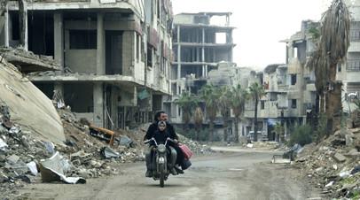 Арбин, Сирия