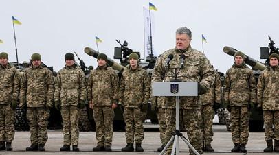 Президент Украины Пётр Порошенко выступает перед бойцами ВСУ
