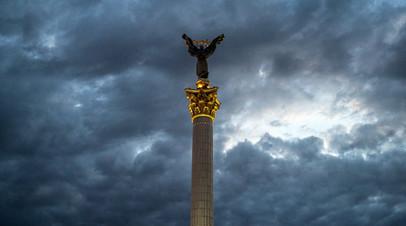 Киев, Украина