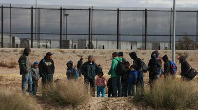 Группа мигрантов на границе Мексики и США