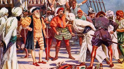 Васко да Гама берёт в плен индийских купцов
