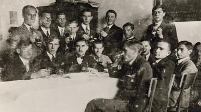 Степан Бандера и его окружение, 1928 год