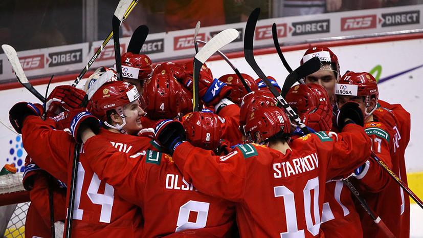 Гол-шедевр Шэна, 30 спасений Кочеткова и симуляция соперника: как сборная России победила Канаду на МЧМ-2019