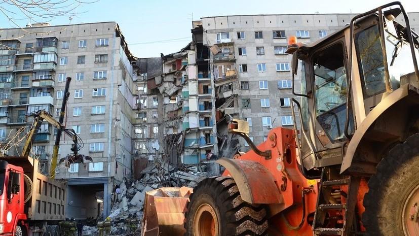 Тела восьми погибших извлечены из-под завалов в Магнитогорске