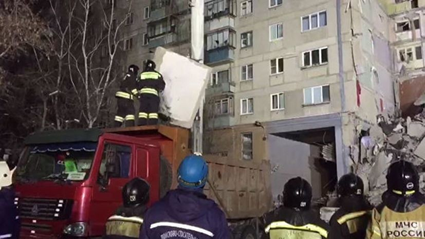 В Челябинской области объявлен траур по погибшим в Магнитогорске