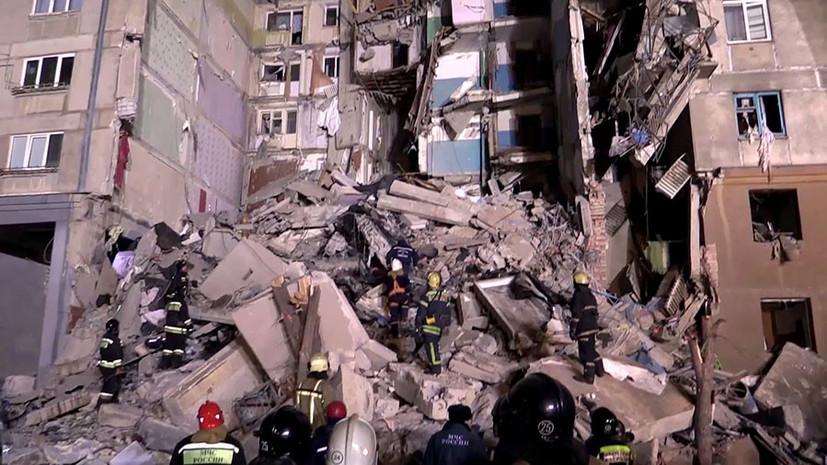 Угроза обрушения: поисковая операция на месте взрыва газа в Магнитогорске приостановлена почти на сутки