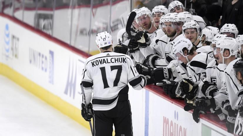 «Лос-Анджелес» с Ковальчуком победил «Колорадо» в матче НХЛ