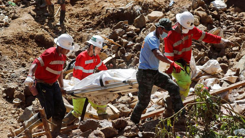 Более 70 человек погибли из-за ливней и оползней на Филиппинах