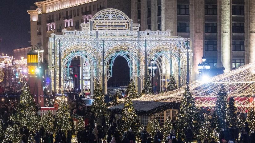 Более 8 млн человек посетили фестиваль «Путешествие в Рождество» в Москве