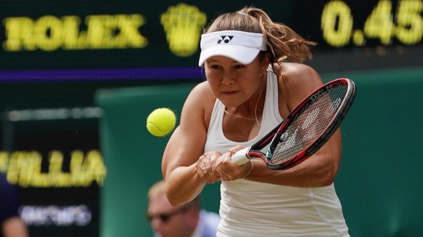 Родина сумела выйти в 1/4 финала турнира WTA в Шэньчжэне, проиграв Риске