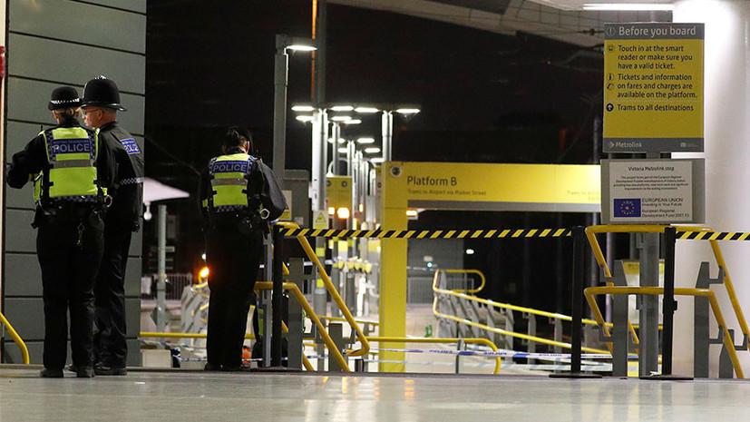 Трое пострадавших и антизападные лозунги: полиция расследует нападение с ножом в Манчестере как теракт