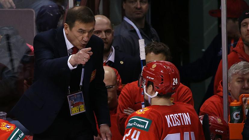 «Все настраивались по-боевому»: о чём говорили в сборной России после победы над Канадой на МЧМ-2019