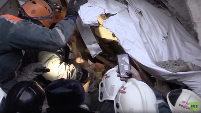 Спасатели нашли под завалами в Магнитогорске выжившего ребёнка