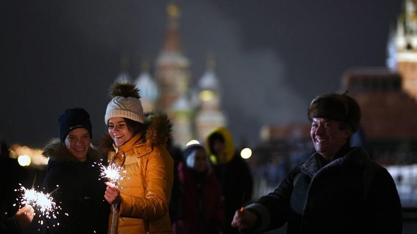 Более 10 человек пострадали от петард и фейерверков в Москве на Новый год