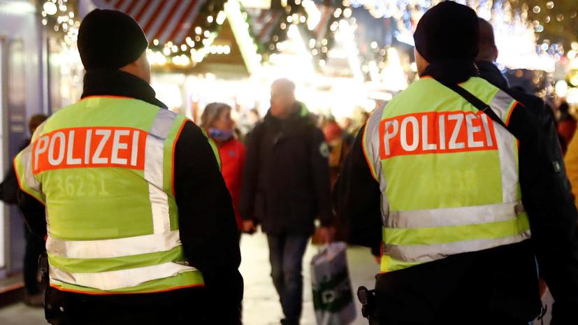В Германии водитель совершил наезд на группу людей