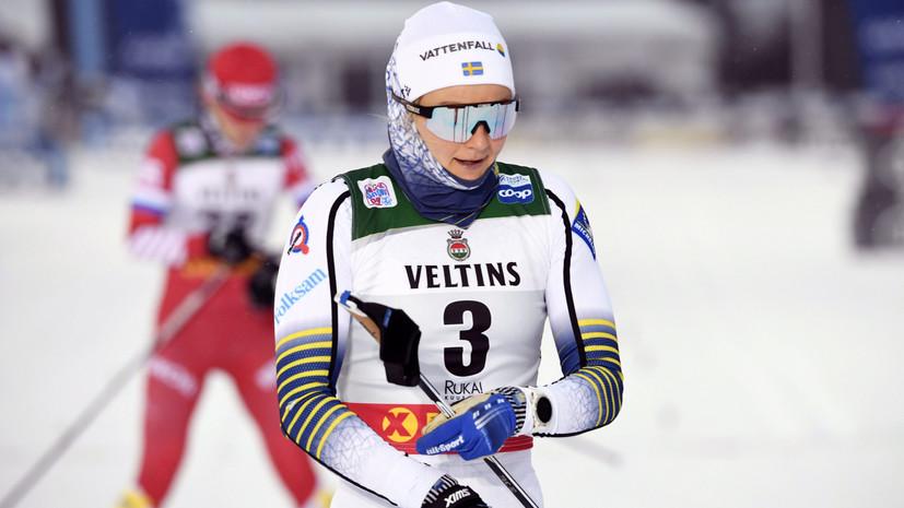 Нильссон победила в спринте на этапе «Тур де Ски» в Швейцарии