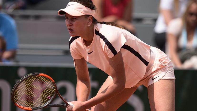Кудерметова обыграла Павлюченкову и вышла в четвертьфинал турнира WTA в Шэньчжэне