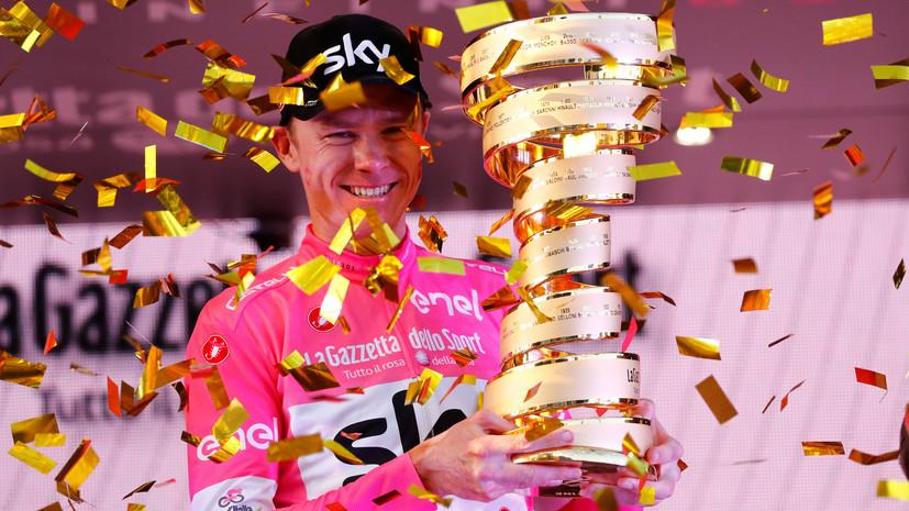 Фрум объявил что пропустит «Джиро д'Италия» ради подготовки к «Тур де Франс»