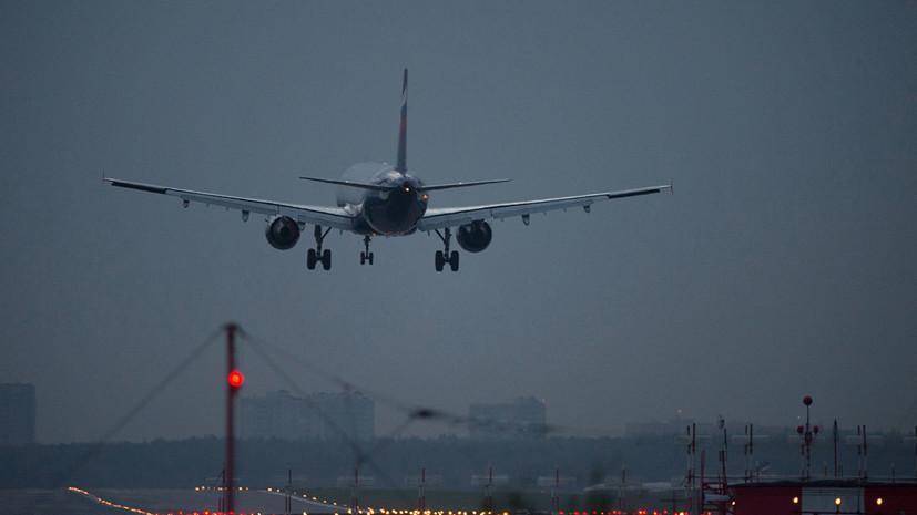 Самолёт вынужденно сел в Воронеже из-за пьяного пассажира
