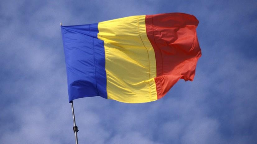 Румыния стала председателем в Совете ЕС