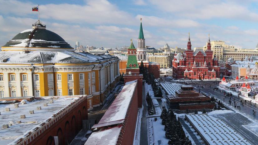 Брат задержанного американца заявил, что тот приехал в Москву на свадьбу