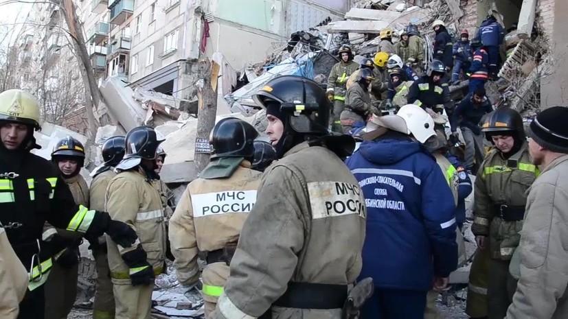 Спасатели продолжили разбор нижних завалов на месте ЧП в Магнитогорске